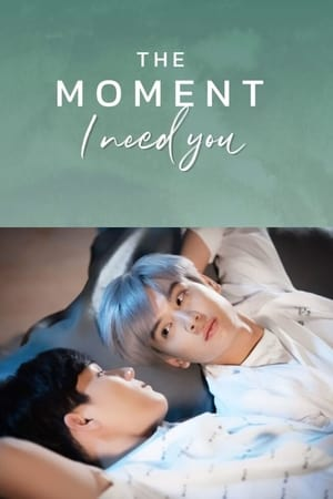 The Moment I need you