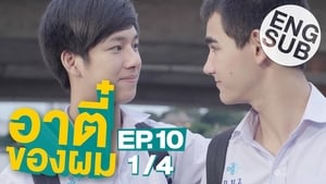 Cause You Are My Boy: 1×10
