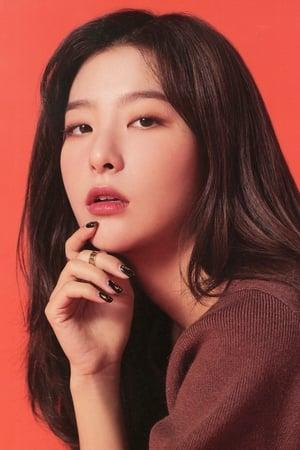 Photo Kang Seul-gi
