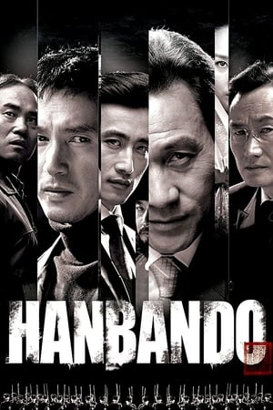 Hanbando-Azwaad Movie Database