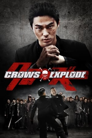 Crows Explode (2014) Subtitle Indonesia