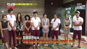 Watch S1E213 - Running Man Online