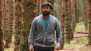 Uru (Hindi Dubbed) Watch Online