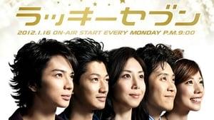 Lucky Seven (2012)
