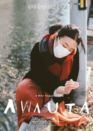 Awauta