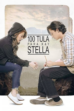 100 Tula Para kay Stella poster