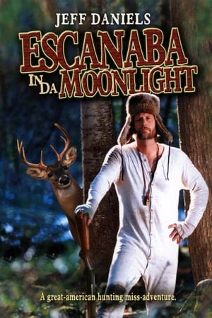 Escanaba in da Moonlight-Harve Presnell