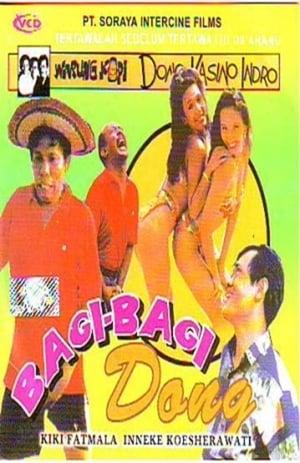 Bagi-Bagi Dong (1993)