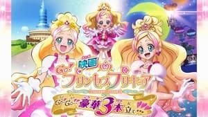 Go! Princess Precure The Movie Go! Go!! Gorgeous Triple Feature!!! (2015)