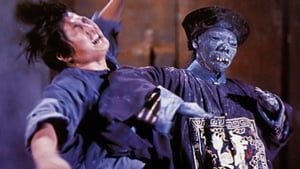 Encounter of the Spooky Kind (1980)