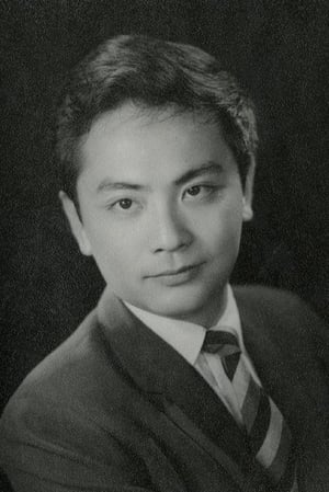 King Hu isTa Niu