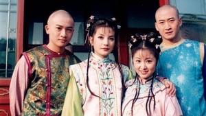 Pearl Princess (1998)