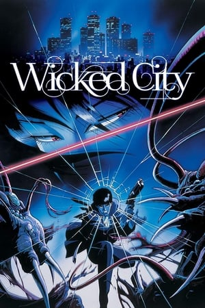 Image Wicked City