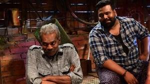 Sherlock Toms Malayalam Full Movie Watch Online DVDRip