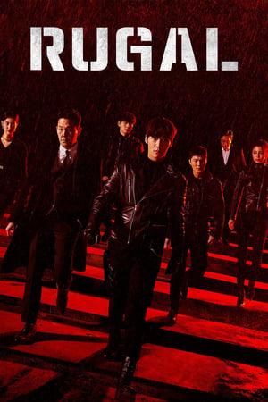 Rugal (Korean Series)