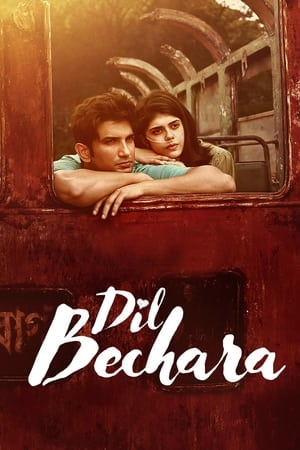 Dil Bechara (2020) Subtitle Indonesia