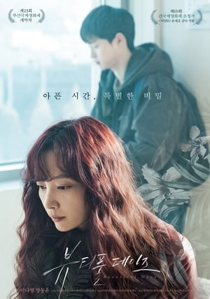 Beautiful Days (2018) Subtitle Indonesia