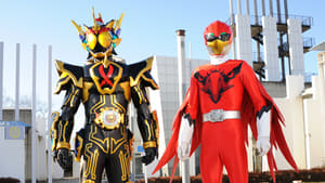 Kamen Rider Season 26 : Appeared! Mysterious Warrior!