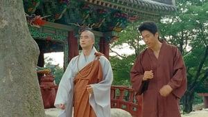 달마야 놀자 (2001)