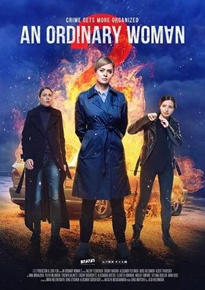 An Ordinary Woman Season 2