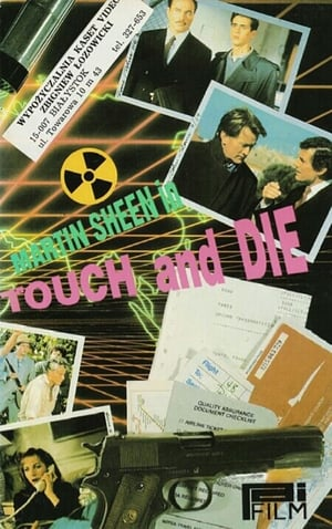 Touch and Die-Martin Sheen