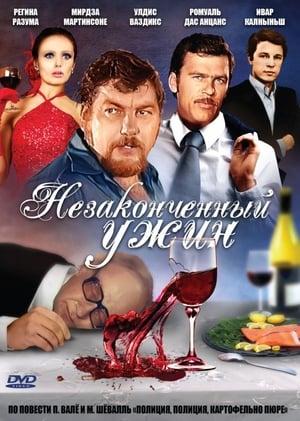 Capa do filme Незаконченный ужин