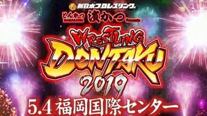NJPW Wrestling Dontaku 2019 – Night 2 [2019]