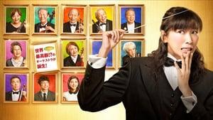 Golden Orchestra! (2016) CDA Online Cały Film