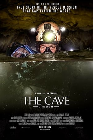 The Cave streaming