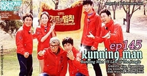 Running Man Season 1 : Running Man VS Law of The Jungle