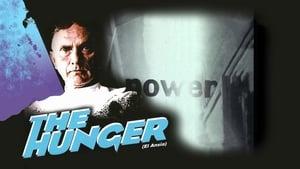Spanish movie from 1997: The Hunger. El Lado Salvaje del Deseo