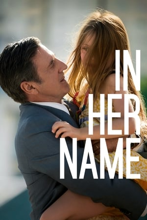 Image In Her Name