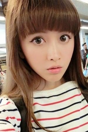 Abby Fung isNana