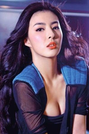 Yang Zitong is4th Lady Yang / Meng Jinbang
