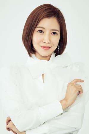 Yoon Se-ah isNa Ha-yeong