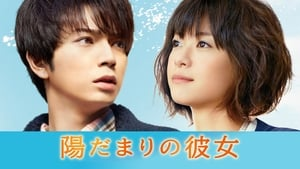 Girl in the Sunny Place (2013) Sub