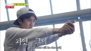 Watch S1E231 - Running Man Online