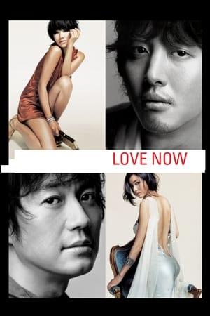 Love Now 2007 Full Movie Subtitle Indonesia