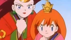 Pokémon Season 1 :Episode 52  Princess vs. Princess