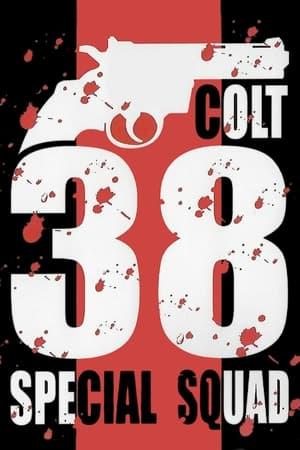 Colt 38 Special Squad (1976)