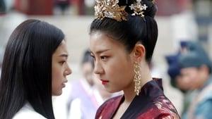 poster Empress Ki