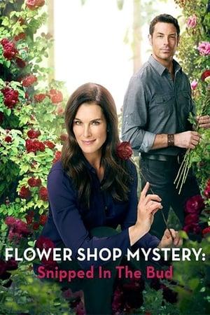 Petits meurtres et chrysanthèmes - 2 - Les roses de la vengeance
