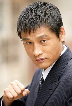 Park Jeong-Hak isMan-jong