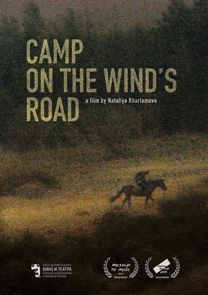 Camp on the Wind's Road