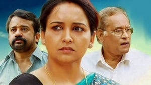 Oru Visheshapetta Biriyani Kissa (2017) HDRip Full Malayalam Movie Watch Online