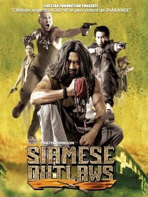 Siamese Outlaws (2004)