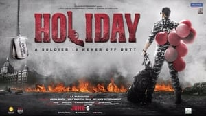 Holiday [2014]