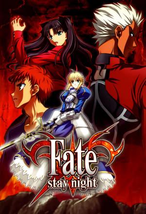 Fate/Stay Nighti