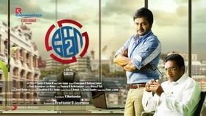 Ko 2 (2016) Dual Audio [Hindi – Tamil] UNCUT HDRip x264 ESubs 480P 720P GDrive