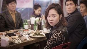 Korean movie from 2013: Boomerang Family